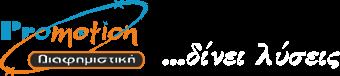 AMEA - Promotion ADV logo